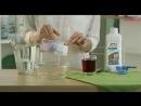 Универсальный отбеливатель для всех типов тканей от AMWAY.