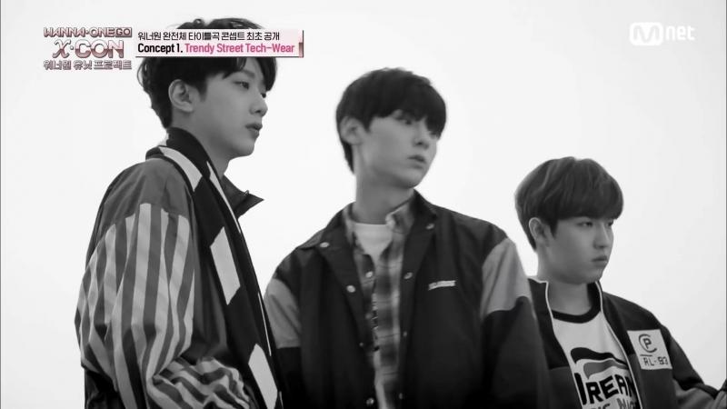 [TEASER] 180514   Wanna One Concept 1. Trendt Street Tech-Wear   «1÷x=1 (UNDIVIDED)»