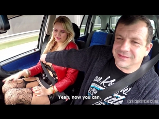 Czech bitch car anal