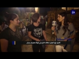 007 Jerash 2018 Roya News (Иордания)