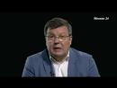 В теме санкционные войны США Москва 24
