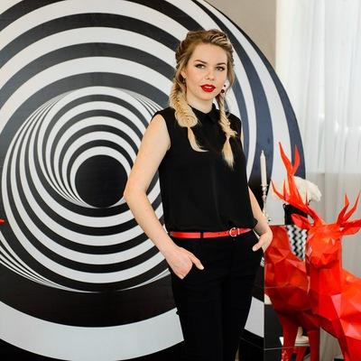 Анастасия Маршалкина