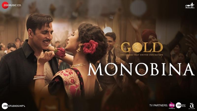 Monobina   Gold   Akshay Kumar   Mouni   Tanishk B   Yasser Desai, Monali Thakur, Shashaa Farhad