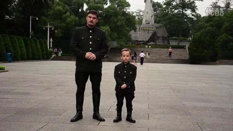 6岁俄罗斯小孩叶伟国(Gordey Kolesov)都会背诵毛泽东的念奴娇。_标清