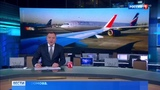 Вести-Москва Москву и Каир вновь связали регулярные авиарейсы
