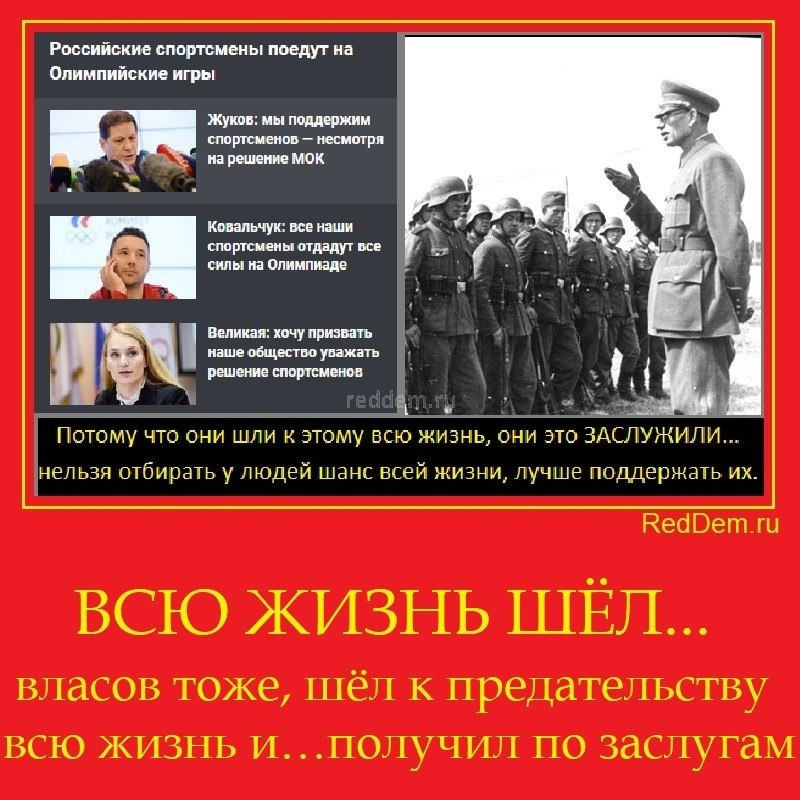 Элитные гомосексуальные кланы олимпийцев мировое господство