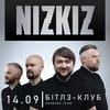 NIZKIZ / Віцебск / Бітлз-клуб @ Сёння!