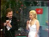 Людмила Сенчина и Миро Унгар