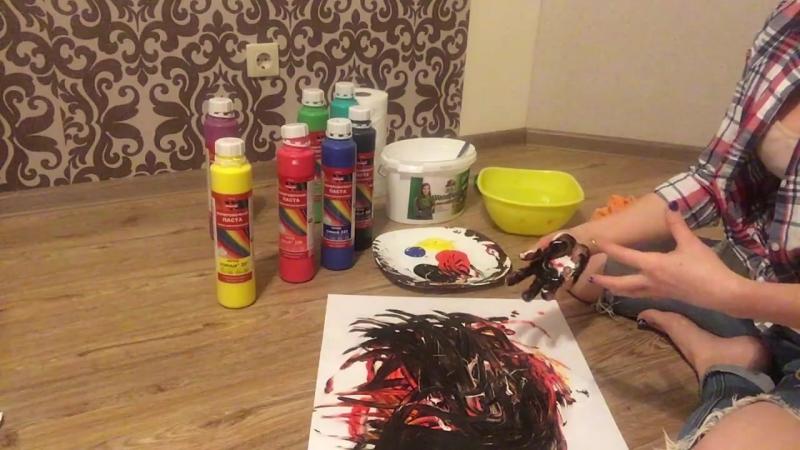 Практика - избавление от негативных эмоций с помощью красок