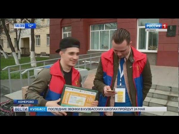 Кузбасские студенты вернулись с Всероссийской студвесны