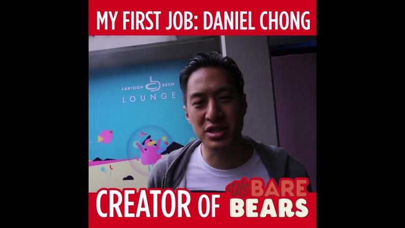 My First Job We Bare Bears Creator Daniel Chong