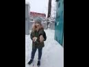льдом больно (старое видео)