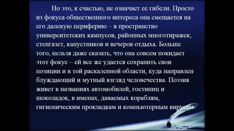 Виктор Пелевин - Святочный киберпанк, или Рождественкая Ночь-117.DIR - Часть 1 из 5 (книга)