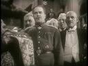 Всадники. 1939