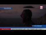 В Евпатории прошел предпремьерный показ фильма «Скиф»