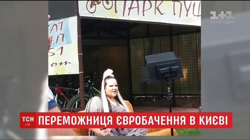 Переможниця Євробачення Нетта Барзилай завітала до Києва
