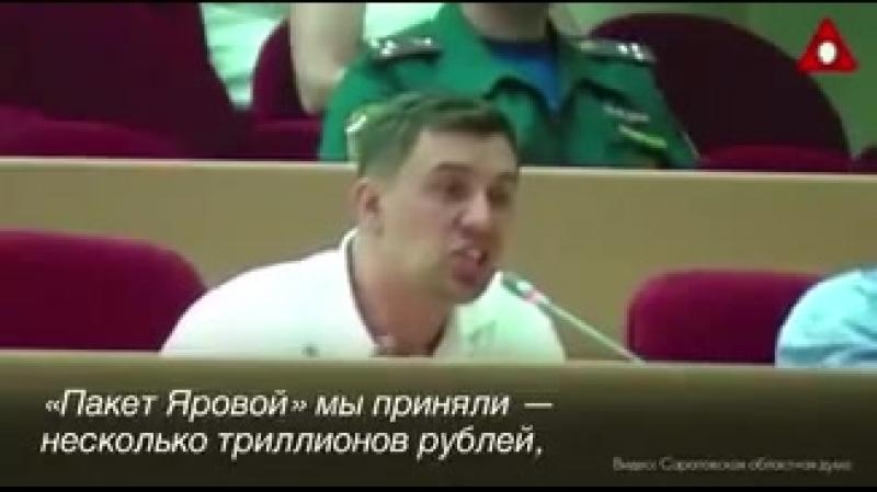 Саратов - Депутат Николай Бондаренко о повышении пенсионного возраста