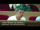 Саратовский депутат обвинил власти во лжи из-за повышения пенсионного возраста