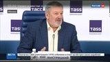 Новости на Россия 24 В Сочи клуб