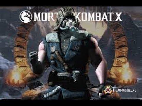 Mortal Kombat X 5 пятая серия