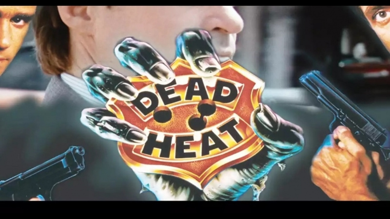 Смертельная ярость(Мертвый полицейский,Мёртвое дело) / Dead Heat (1988) Горчаков,1080