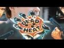 Смертельная яростьМертвый полицейский,Мёртвое дело / Dead Heat 1988 Горчаков,1080