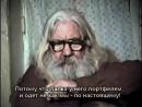 Архимандрит Павел Груздев расказывает случай из жизни