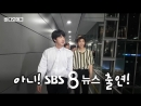 180603 BTS @ SBS 8NEWS Preview
