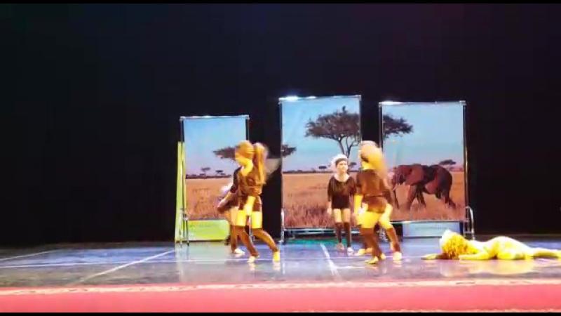 танец Саванна