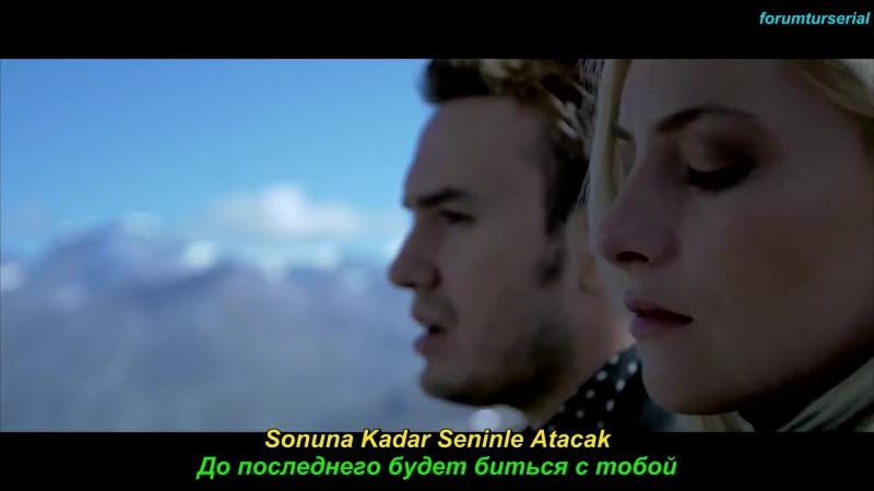 Mustafa Ceceli - Islak İmza. Влажная печать.