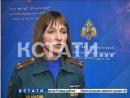 Кстати Новости Нижнего новгорода Мытный рынок и прилегающие магазины закрыты из за пожара
