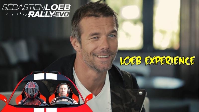 Sebastien Loeb биография и опыт гонщика часть 1