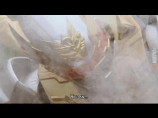 [dragonfox] Tensou Sentai Goseiger - 22 (RUSUB)