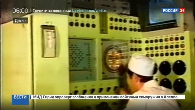 Новости на «Россия 24» • Южная Корея: КНДР испытала самую мощную атомную бомбу в своей истории