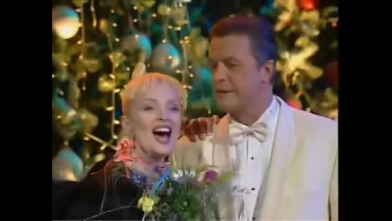 Лайма Вайкуле и Ивар Калныньш -