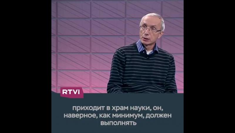 Профессор МГУ Вячеслав Бабурин в студии RTVI прокомментировал скандал со студентом в кипе смотреть онлайн без регистрации