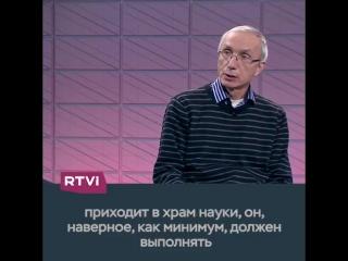 Профессор МГУ Вячеслав Бабурин в студии RTVI прокомментировал скандал со студентом в кипе