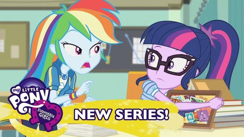 MLP: Equestria Girls - 'Last Day of School' Exclusive Short 📚