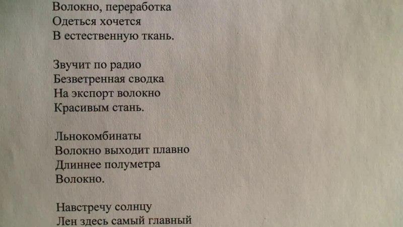 Наука ты народу помоги быстрее к ослабевшим прибеги написал Саша Бутусов