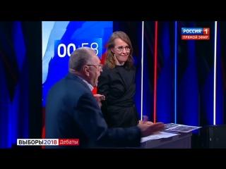 Собчак плеснула Жириновскому водой на дебатах