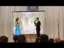 Міс Філософія 2017 ВТЕК КНТЕУ