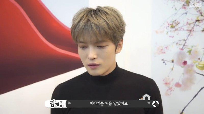 [EN SUB] Black Dog Campaign Jaejoong Clip
