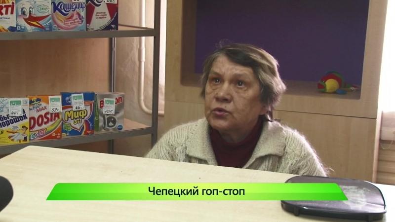 Чепецкие подростки напали на мужчину-инвалида. ИК