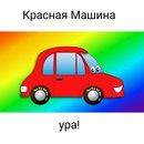 Константин Маласаев фото #33