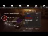 Стрим Russian Rider Online и Offroad Simulator online..mp4