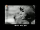 Александра - Стелется серый туман (Alexandra - Grau zieht der Nebel) русские субтитры