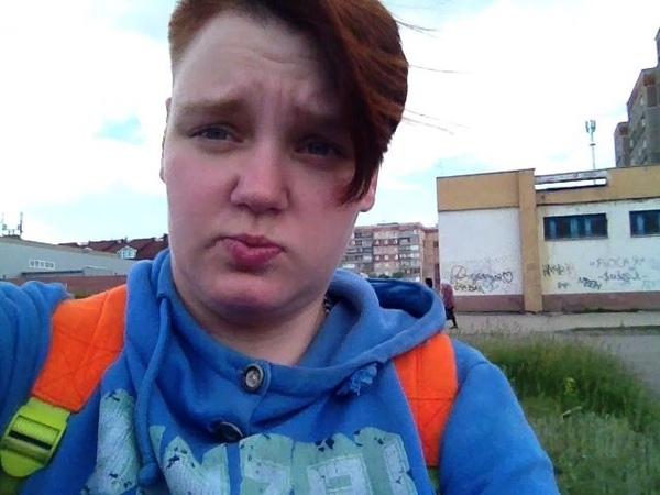 Ilona16071988 video