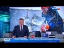 Вести Москва Звезды театра и кино попробовали себя в роли ледяных скульпторов