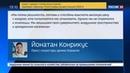Новости на Россия 24 Авиаудар по Сирии от израильского F 16 остались лишь обломки