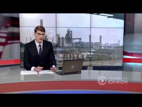 На ЕМЗ вспыхнул пожар. 20.07.2018, Панорама